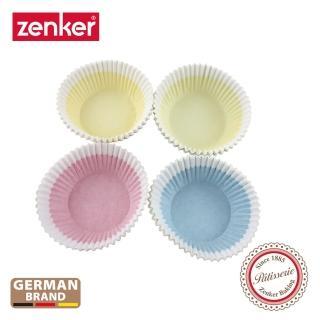 【德國Zenker】四色蛋糕烘焙紙模(100入)