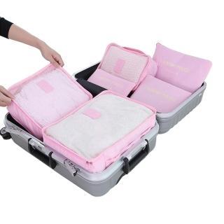 【PUSH!】旅遊用品旅行收納袋六件套行李箱衣物整理收納包套裝6件套(S56)