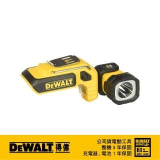 【DEWALT 得偉】美國 得偉 DEWALT 20V Max*鋰電LED工作燈 空機  DCL044(DCL044)