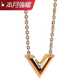 【Louis Vuitton 路易威登】金色ESSENTIAL V 墜飾項鍊