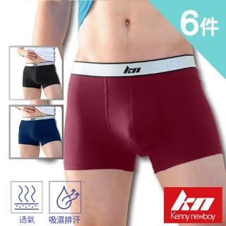 【MORRIES 莫利仕】買3送3超值6件組-透氣無痕男平口褲/吸排透(精工剪裁.天然纖維M-2XL加大碼KN652)