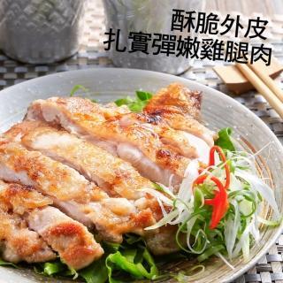 【泰凱食堂】免運-泰式椒麻去骨雞腿x10包(附獨家手工椒麻醬汁260+-10g)
