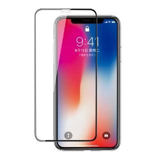 iPhone XR XS Max 全滿版鋼化膜保護貼(iphone X XS 5.8吋 XR 6.1吋  XS Max 6.5吋)