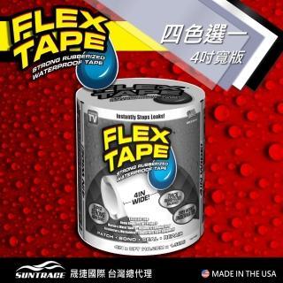 【美國FLEX TAPE】強固型修補膠帶 4吋寬版(黑色/白色/透明色/水泥灰 美國製)