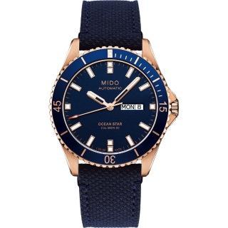【MIDO 美度】Ocean Star 動力儲存80小時 200米潛水機械錶-藍(M0264303604100)