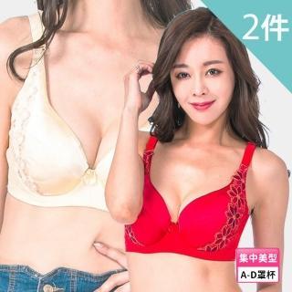 【K's 凱恩絲】M1款專利蠶絲高機能托高內衣-紅膚超值2件組(100%專利蠶絲 機能調整型托高內衣)