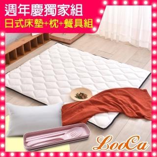 【LooCa】3M防潑水-超厚8cm兩用日式床墊(加大6尺-送枕+餐具組)