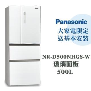 【Panasonic 國際牌】500公升一級能效四門變頻電冰箱—翡翠白(NR-D500NHGS-W)
