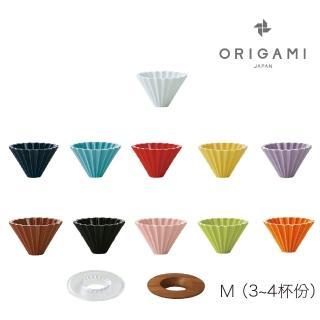 【ORIGAMI】日本 ORIGAMI 摺紙咖啡陶瓷濾杯組M 第二代 -11色(濾杯組含木質杯座)