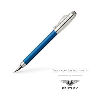 【GRAF VON FABER-CASTELL】BENTLEY 賓利 X GRAF VON  限量聯名款 鋼筆(寶石藍)