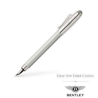 【GRAF VON FABER-CASTELL】BENTLEY 賓利 X GRAF VON  限量聯名款 鋼筆(珍珠白)