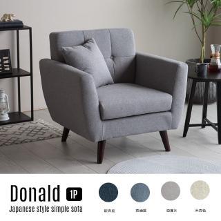【H&D】棠那日式簡約拉扣造型單人沙發-3色(休閒椅 布沙發 沙發 單人座)