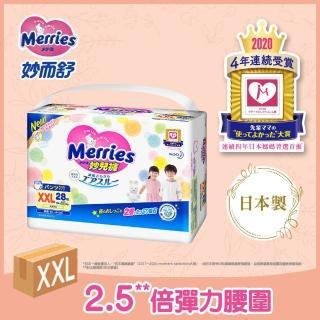 【妙而舒】妙兒褲/褲型尿布 XXL(28片/包)