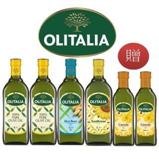 【Olitalia 奧利塔】純橄欖油1000mlx2瓶+玄米油1000mlx1瓶+葵花油1000mlx1瓶(贈頂級芥花油500mlx2瓶)