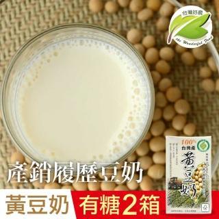 【台灣好農】100%台灣產產銷履歷黃豆奶_微糖_2箱組(豆奶、豆漿)/