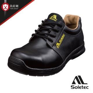 【Soletec超鐵安全鞋】SF1625 真皮工作鞋 止滑鋼頭鞋(鞋帶款 防穿刺 台灣製造)