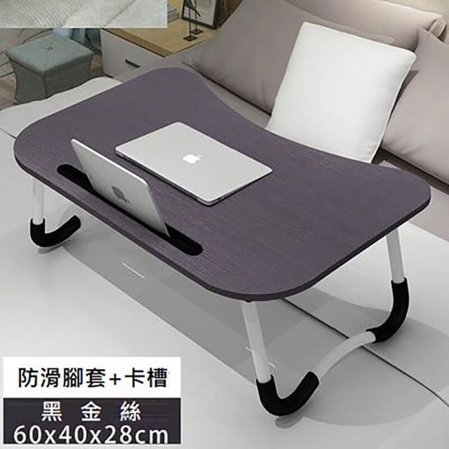 【好評加碼】簡約攜帶式床上電腦桌/摺疊桌