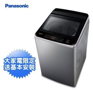 【Panasonic 國際牌】15公斤變頻洗脫直立式洗衣機—炫銀灰(NA-V150GT-L)