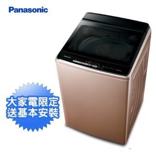 【Panasonic 國際牌】15公斤變頻溫水洗脫直立式洗衣機—玫瑰金(NA-V150GB-PN)