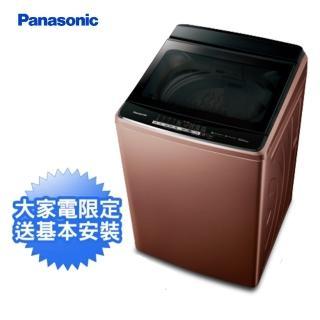 【Panasonic 國際牌】17公斤變頻溫水洗脫直立式洗衣機—晶燦棕(NA-V170GB-T)