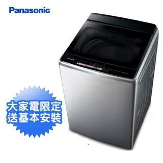 【Panasonic 國際牌】17公斤變頻溫水洗脫直立式洗衣機—不鏽鋼銀(NA-V170GBS-S)