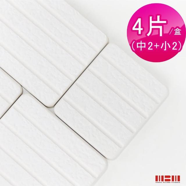 【MBM】MIT超厚切萬用除濕珪藻土巧拼板(1盒4入)/
