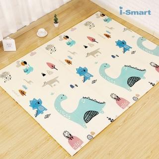 【i-Smart】寶寶折疊爬行墊(遊戲地墊 安全地墊 摺疊地墊 無毒地墊)