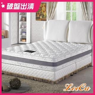 【送保潔墊+舊床回收】LooCa乳膠竹炭超厚四線獨立筒床墊(雙人5尺)