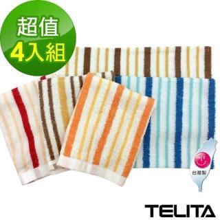 【TELITA】彩條緹花毛浴巾4入組(毛巾*2+浴巾*2)