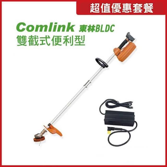 【東林】BLDC便利型割草機-雙截式CK-260-內建5AH電池3A標準充電器(東林割草機)