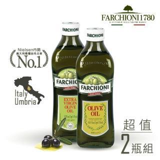 【法奇歐尼-超值組】義大利特級冷壓初榨橄欖油1瓶+經典橄欖油1瓶 500ml/瓶(小綠瓶/小黃瓶)