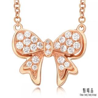 【點睛品】18K玫瑰金14分蝴蝶結鑽石項鍊