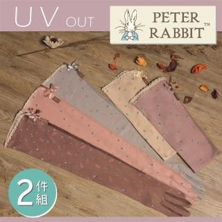 【PETER RABBIT 比得兔】印花防滑防曬手套/袖套(2雙組)