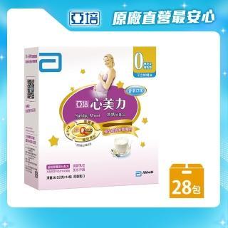 【亞培】心美力媽媽營養品-香草口味(36.5gx14包x2盒)