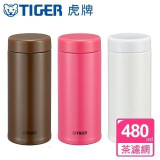 【TIGER 虎牌】FUN彩不鏽鋼真空保溫杯保溫瓶480cc_附茶濾網(MCA-T480)