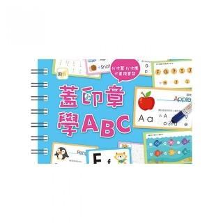 蓋印章學ABC