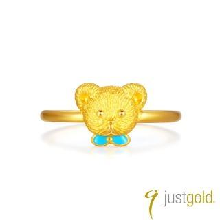 【Just Gold 鎮金店】英式小熊系列-黃金戒指-王子