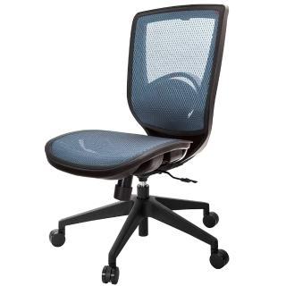 【GXG】短背全網 電腦椅 / 無扶手(TW-81X6 ENH)