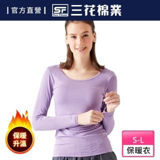 【SunFlower三花】急暖輕著女圓領衫.保暖衣.機能衣(發熱衣)/