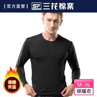 【SunFlower三花】三花急暖輕著男圓領衫.保暖衣.機能衣(發熱衣)