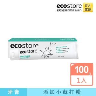 【ecostore】純淨美白牙膏(100g)
