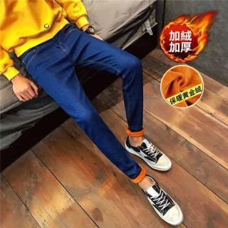 【RH紳士品格】男士加絨加厚經典修身牛仔褲(乙休閒保暖加厚全尺碼28-34)