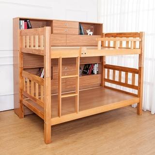 【BODEN】卡特爾3.5尺實木雙層床架(含收納邊櫃)