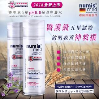 【Numis med 樂美思】ph5.5極致修護保濕化妝水200ml(舒緩保濕)