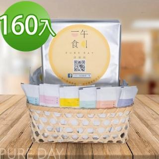 【一午一食】臻純粹滴雞精160入-環保包裝(65ml/包)