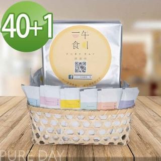 【一午一食】臻純粹滴雞精40入+贈3包不挑款(65ml/包-環保包裝)