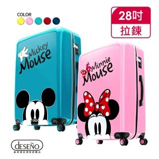 【Deseno】米奇奇幻之旅28吋鏡面拉鍊行李箱(新色多款任選)/
