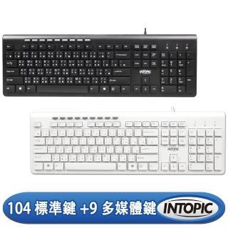 【INTOPIC】USB標準鍵盤(KBD-75)
