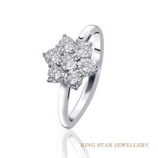 【King Star】愛的花束鑽石戒指(車花放大款)
