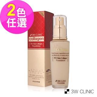 【3W CLINIC】即期品 膠原蛋白粉底液50mlX2入(保存期限:2021/05)